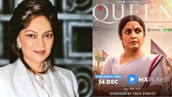 Simi Garewal for Queen